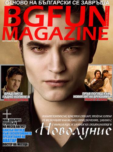 BGFun Magazine