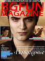 BGFun Magazine  - twilight-series photo