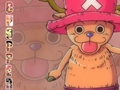 Chopper - one-piece photo