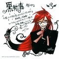Grell (: - grell-sutcliffe photo