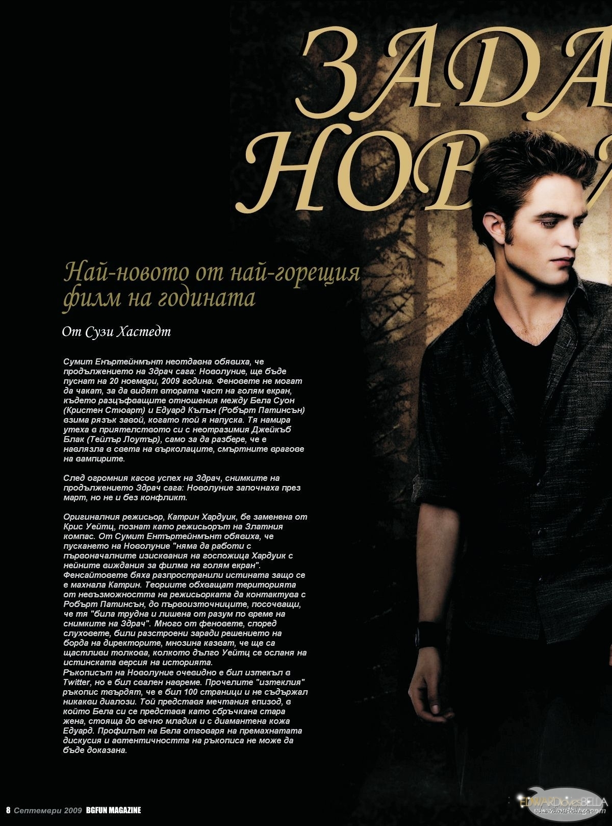 "HQ Scans from ""BGFUN"" Magazine (Edward is sooo hot ! )"