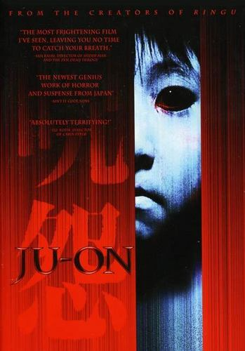 Ju-on Movie Cover