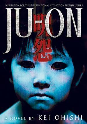 Ju-on, The Novel