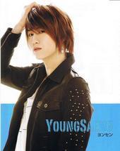 Kim Hyun Joong & Heo Young Saeng