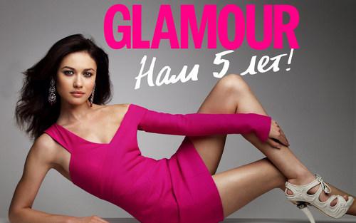 Olga Kurylenko Glamour Widescreen achtergrond