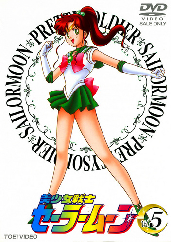 Sailor Moon !