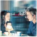 edward and bella - robert-pattinson fan art