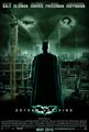 배트맨 3