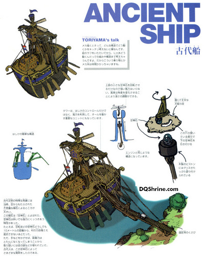 Dragon Quest VIII - Ancient ship