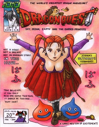 Dragon Quest VIII - Jessica