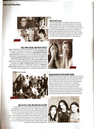 EL scans from ELLE KOREA magazine (HQ)