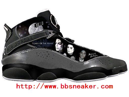 Michael Jackson jordan shoes - Michael Jordan Photo (8019666) - Fanpop ...