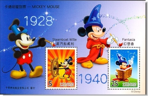 Mickey Stamps