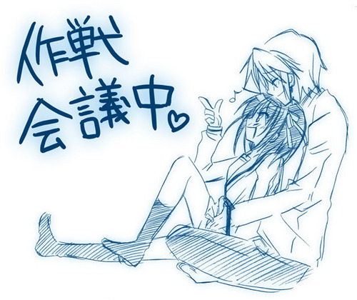 One of the cutest ItsukixHaruhi pics ever!! :)