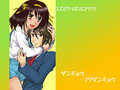 She's Allllll Over You - itsukixharuhi photo