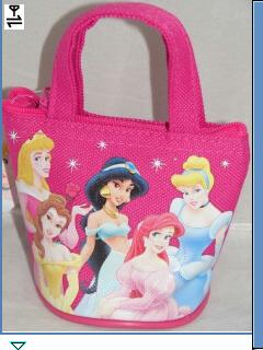 *Disney Princess Smile* <3