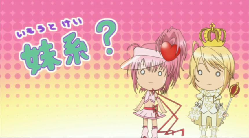 Image Result For Anime English Subtitles Downloada