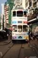 Hong Kong - hong-kong photo