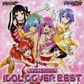 Idol Cover Best