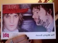 MIGHTY BOOSH AUTOGRAPH!@#$%^&* - noel-fielding photo