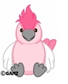 Webkinz Pink Cockatoo