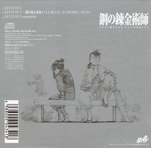 Brotherhood OST Art!