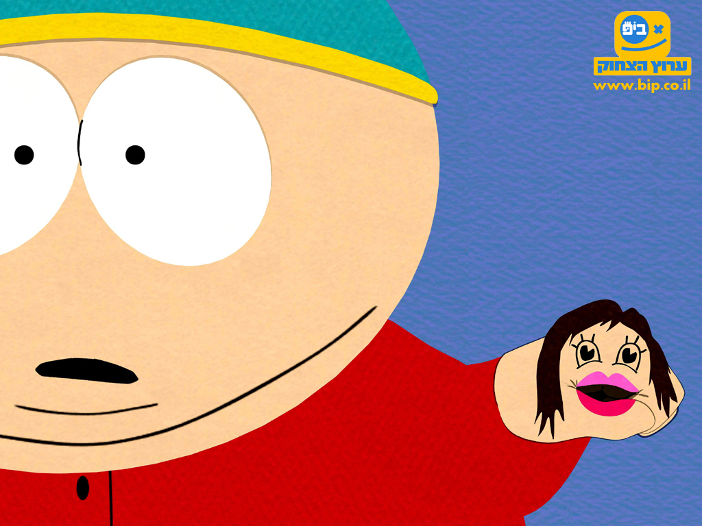 Cartman and Hennifer Lopez