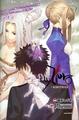 Fate/zero pic