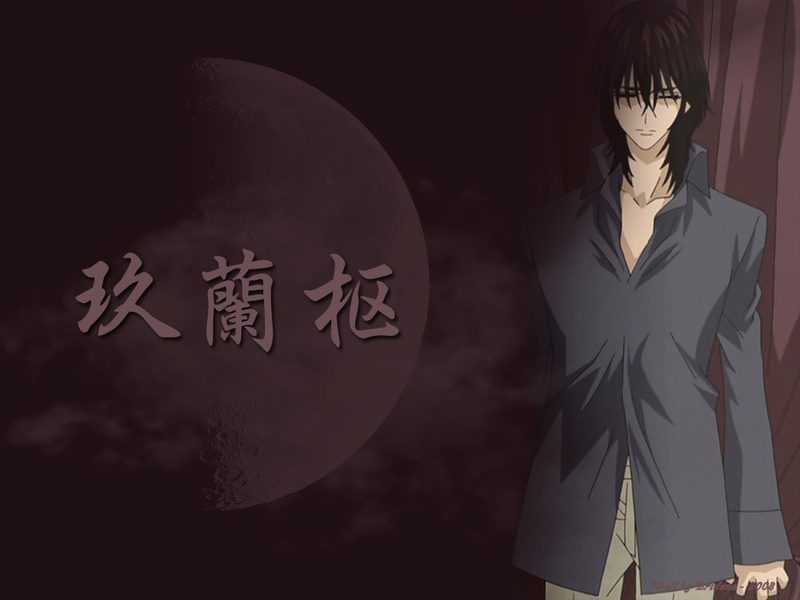 zero wallpaper vampire knight. Kaname - Vampire Knight