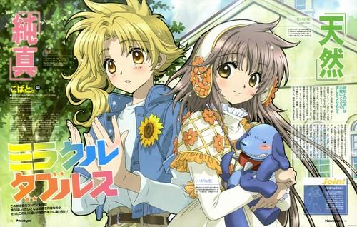 Kobato and Kohaku