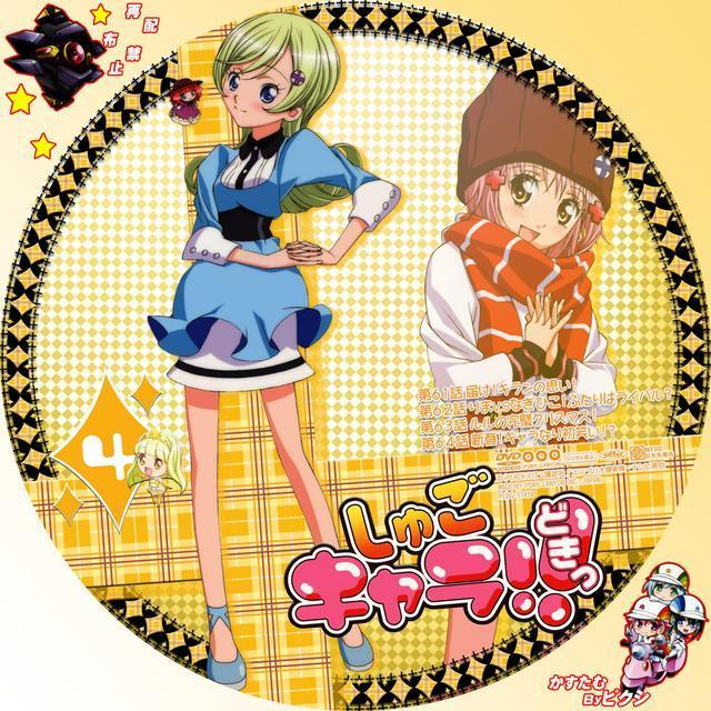 Dimana Download Anime: Yahoo Answers
