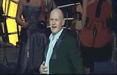 George Donaldson- 500 Miles- Take Me home