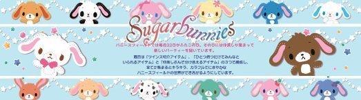 Sugarbunnies Banner