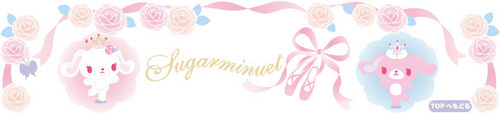 Sugarbunnies wallpaper titled Sugarbunnies Banner
