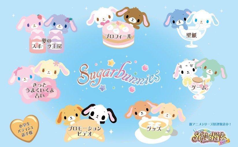 Sugarbunnies Image