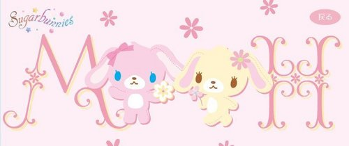 Sugarbunnies wallpaper entitled Sugarbunnies Image