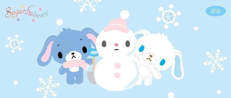 Sugarbunnies Seasons Image