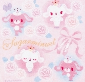 Sugarbunnies wallpaper probably containing a rose called Sugarminuet Image