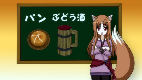 Spice and wolf Hintergrund titled spice and wolf
