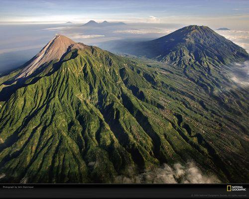 Active vulcão