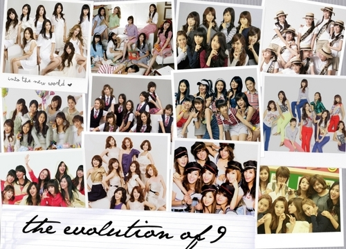 Girls Generation/SNSD wallpaper called Girls Generation