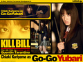 Gogo Yubari - gogo-yubari photo