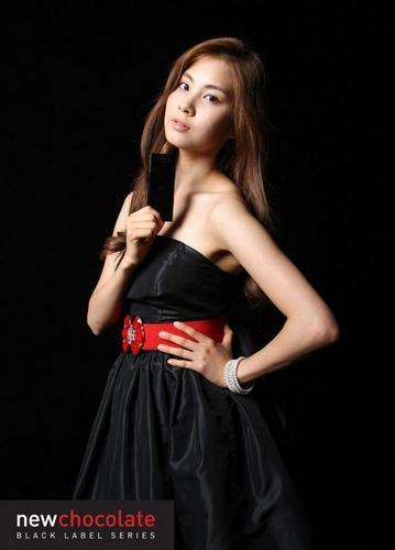 LG chokoleti Phone-Seo Hyun