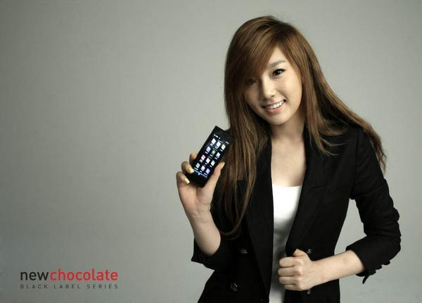 girls generation taeyeon. LG Chocolate Phone-Tae Yeon - Girls Generation/SNSD 600x430