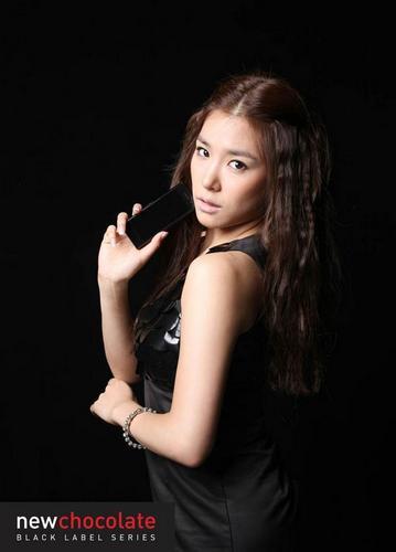 LG chokoleti Phone-Tiffany