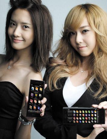 LG चॉकलेट Phone-YoonA & Jessica
