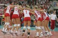 Polish Woman Team. 4.10.09 ME - volleyball photo