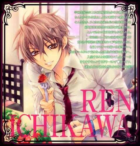 Ren Ichikawa