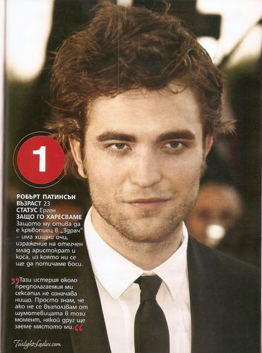 Rob - Sexiest Man according to the Bulgarian Glamour Mag