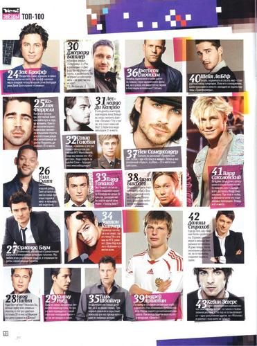 "Rob chosen ""the coolest man on earth"" by Russian Yes! Mag"